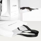 Пакет-сумка бумажный LITTLE HOUSE