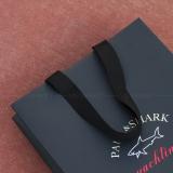 Бумажный пакет-сумка с логотипом Paul Shark