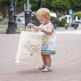Пакет-сумка бумажный